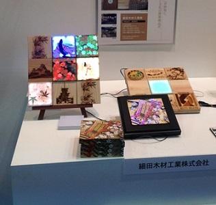 細田木材展示品「スクエアウッズ和み」