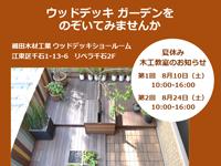 summer-event-sub